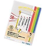 LIHIT LAB. 滑动杆文件夹 A4S(颜色)5册