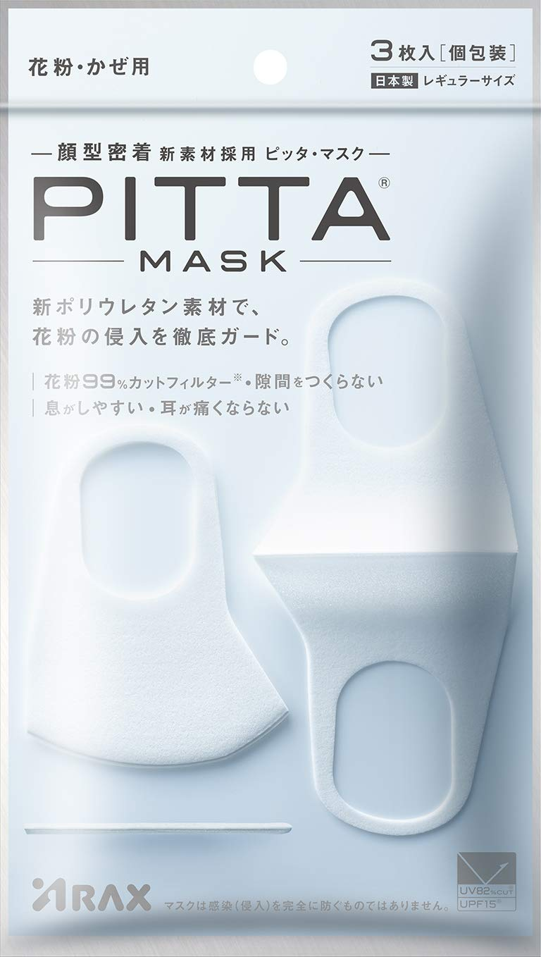Health and Personal Care From Japan - Pitta mask (PITTA MASK) 3 piecesAF27