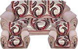 Fresh From Loom 6 Piece Polycotton Sofa Cover Set - Multicolour