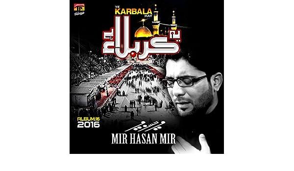 Bhai Bhai Pukarti Rahi Mei by Mir Hassan Mir on Amazon Music