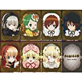 Most lottery Rozen Maiden G prize post card set Doll (up) separately