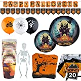 99 Piece Halloween Party Set Including Banner, Plates, Cups, Napkins, Tablecloth, Balloons and Garland, Serves 20