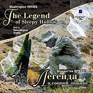 Legenda o sonnoy loschine Audiobook by Irving Vashington Narrated by Aleksandr Dubina, Elaine Margaret Thawley