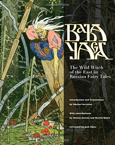 (Baba Yaga: The Wild Witch of the East in Russian Fairy Tales)