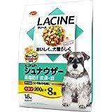 ラシーネ (LACINE) ミニチュア・シュナウザー 1.6kg