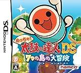 Meccha! Taiko no Tatsujin DS: 7-tsu no Shima no Daibouken [Japan Import]