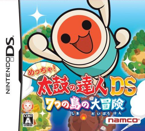 Meccha! Taiko no Tatsujin DS: 7-tsu no Shima no Daibouken [Japan Import] by Namco (Image #6)