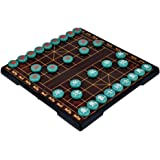 Xiangqi Chinese Chess Magnetic Travel Game Set with 12.75 Inch Board and Jade Playing Pieces