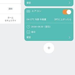 Amazon Co Jp Linkjapan スマートリモコン Eremote5 第五世代 スマートホーム統合アプリhomelink対応 Alexa Googlehome対応 Gps連動 高精度温湿度センサー 壁掛け 家電 カメラ