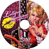 LOLLIPOP CHAINSAW VALENTINE EDITION [Japan Import]