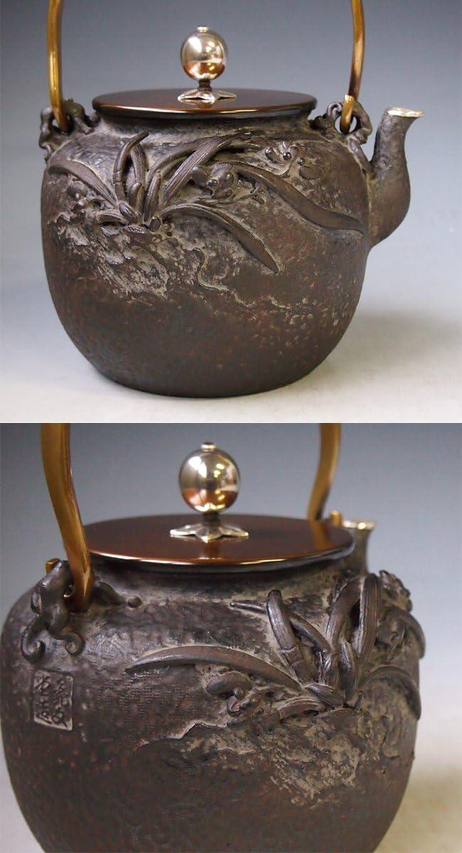【日本製・証明書付き】【海外対応可】 亀文堂写 蘭蟹鉄瓶 座:銀 弦に銀象嵌入り 銀口 鉄壺 約1.7L tb205