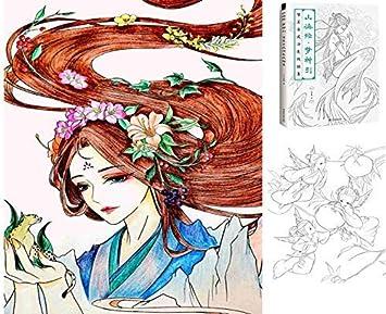 Gaocheng Libro De Colorear Creativo Chino Línea Dibujo De Bosquejo Libro De Texto Vintage Belleza Antigua Pintura Adulto Anti Estrés Libros Para