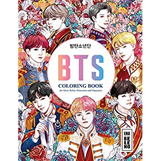 BTS Coloring Book for Stress Relief, Happiness and Relaxation: 방탄소년단 for ARMY and KPOP lovers Love Yourself Book 8.5 in by 11 in Size - Hand-drawn ... Jin, RM, JHope, Suga, Jimin, V, and Jungkook