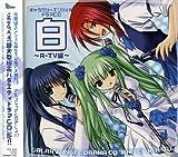 Galaxy Angel Drama CD: a-TV