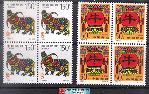 China Stamps - 1997-1, Scott 2747-48 1997 Year of Ox - Block of 4 - MNH, F-VF (Stamp China)