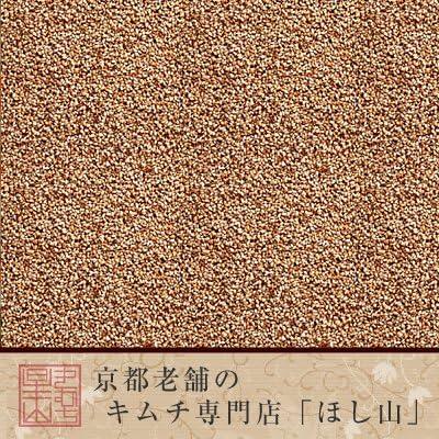 京都キムチのほし山 いりごま 150g