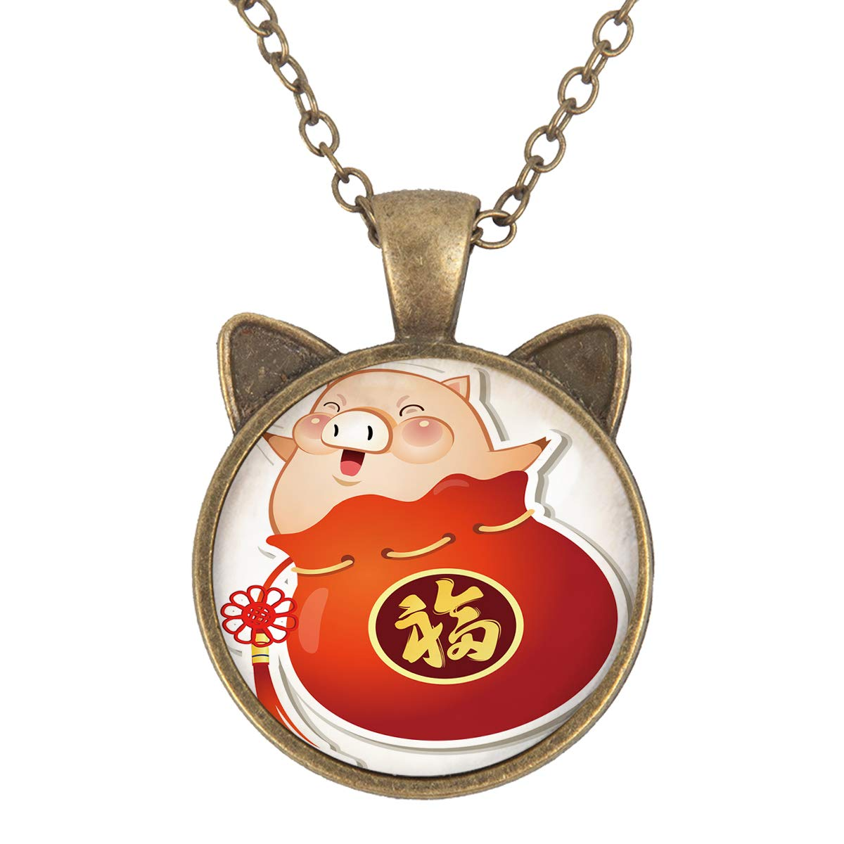 LooPoP Cat Pendant Necklace Jewelry for Women Kids Gifts Included Free Charm Chain Happy Pig