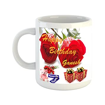 Buy Happy Birthday Ganesh Online At Low Prices In India Amazonin