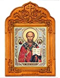 St Saint Nicholas Russian Orthodox Icon in Wooden Shrine Three Bar Cross Glass 11 Inch