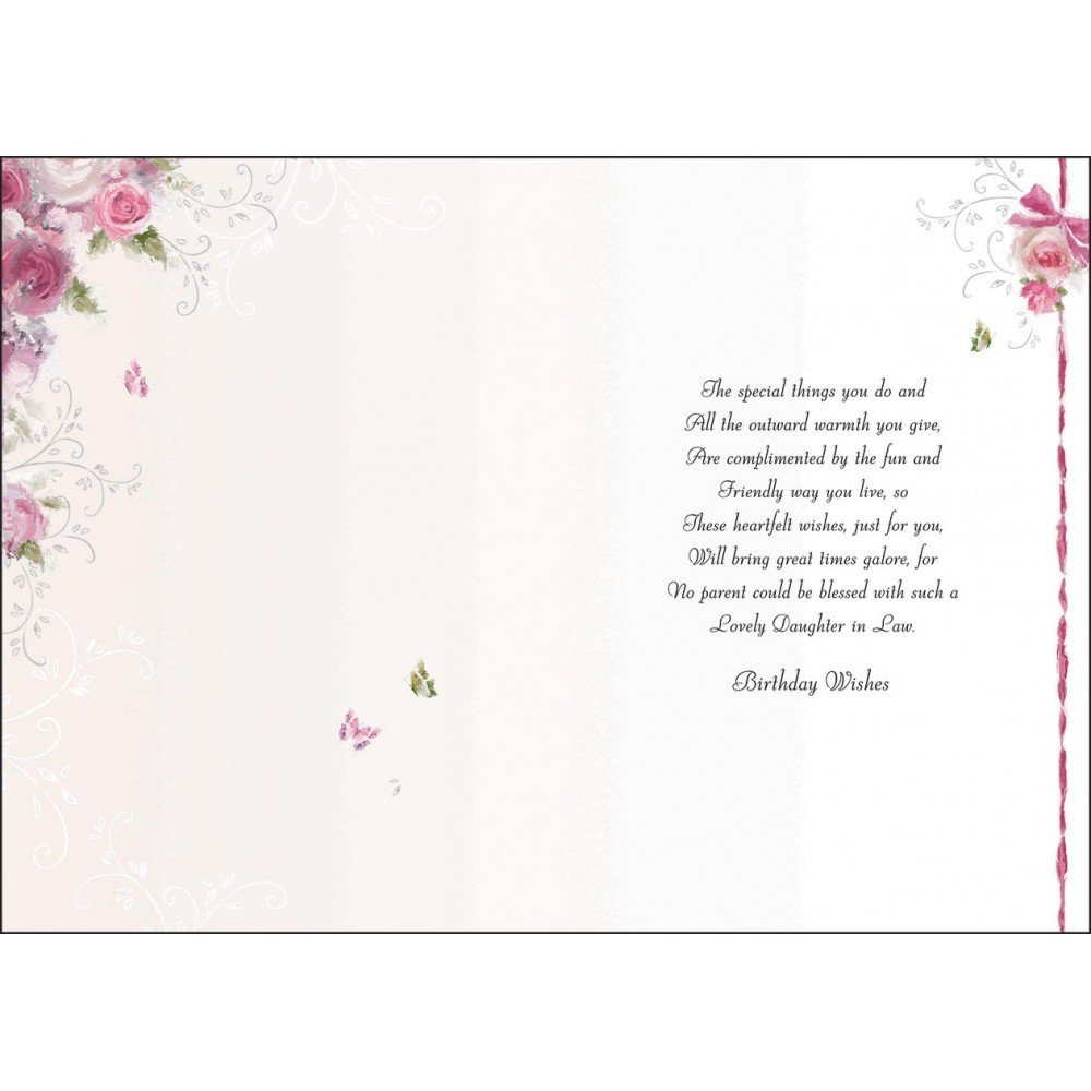 Daughter in law birthday card jj8450 amazon office products bookmarktalkfo Images