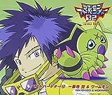 Ichijoji Ken & Wormmon - Digimon Adventure 02 Best Partner 12 Ichijoji Ken & Wormmon [Japan CD] NECA-11012 by Ichijoji Ken & Wormmon (2013-09-25)