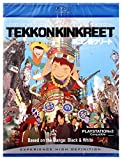 Tekkonkinkreet (English audio. English subtitles)