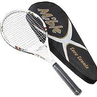 Mible/迈博 王子白网球拍 碳素男女网拍带线 白色 配单包 综合型球拍