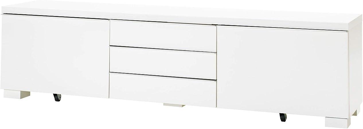 Ikea 826.20295.1038 - Mueble para TV, Color Blanco Brillante ...