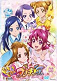 Animation - Dokidoki! Precure Vol.15 [Japan DVD] TCED-1765