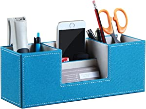 Pen Holder Office Supplies Desk Organizer 4 Compartments Storage Box for Pencils/Business Cards/Scissors/Remote Controls/Keys/Collections/Accessories, PU Leather Catchall Caddy for Men Women
