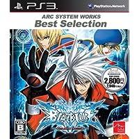 BlazBlue (Arc System Works Best Selection) [Importación de Japón]