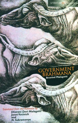 Download Government Brahmana: Translated from the Kannada by Dharani devi Malagatti ebook