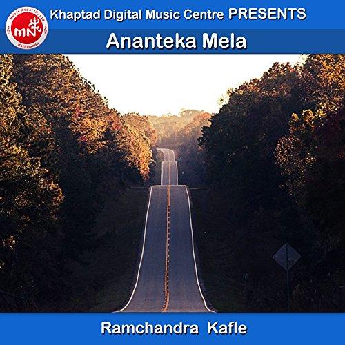 New lok deuda song 2074   ananteka mela ramchandra kafle ft. Dev.