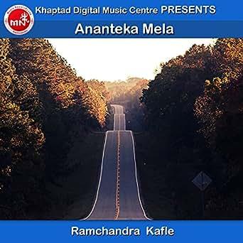Best of ram chandra kafle   nepali lok pop collection   jukebox.