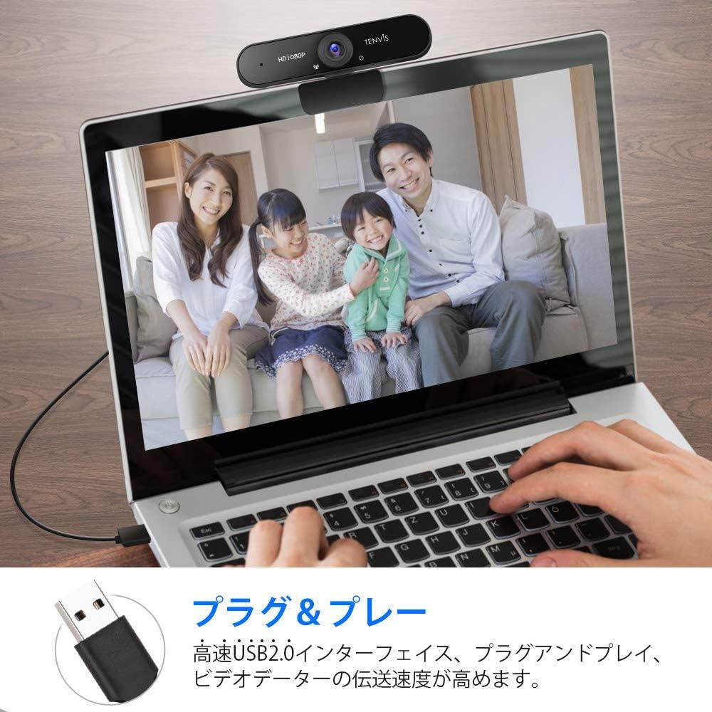 「Tenvis TW888」Webカメラが45%オフで2,687円! ビデオ会議/授業にはノイズリダクションもある専用カメラを!