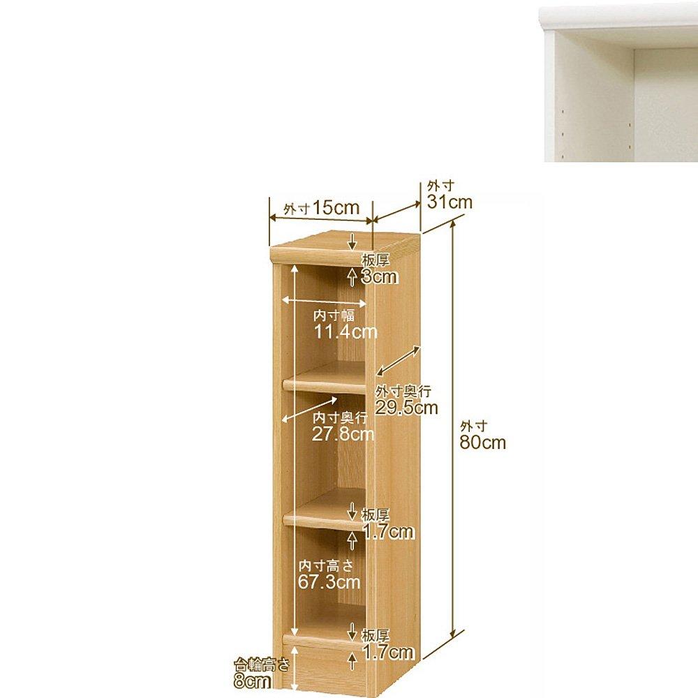 オーダーマルチラック レギュラー (オーダー収納棚棚板厚17mm標準タイプ) 奥行31cm×高さ80cm×幅15cm ホワイト B007797S2A ホワイト ホワイト