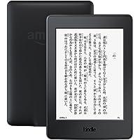 Kindle Paperwhite、電子書籍リーダー(第7世代)、Wi-Fi + 3G、4GB、ブラック、広告つき