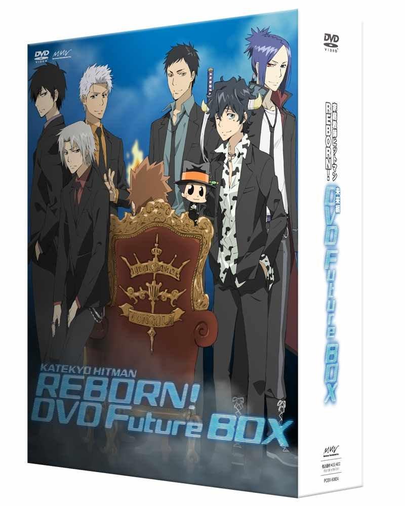 家庭教師ヒットマンREBORN! 未来編 DVD FUTURE BOX B004G09OGG