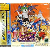 Super Puzzle Fighter II X [Japan Import]