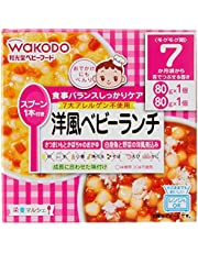 Wakodo Sweet Potato And Pumpkin And Simmered Codfish And Vegetables 2 Pack Rice Porridge 2 Pack, 160G