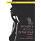 Best Women's Erotica of the Year (Best Women's Erotica Series Book 5)