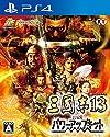 三國志13 with パワーアップキット - PS4の商品画像