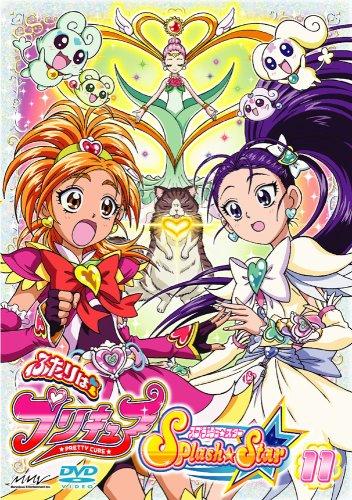 ふたりはプリキュア Splash☆Star 11