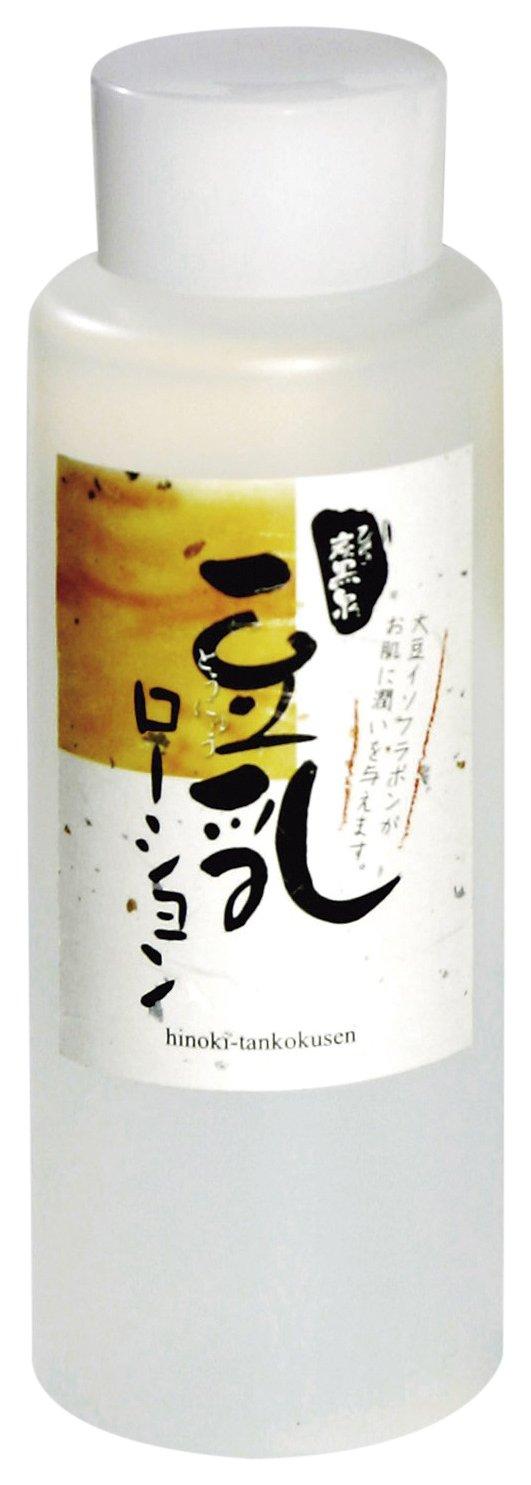【不動化学】ひのき 炭黒泉 豆乳 ローションのサムネイル