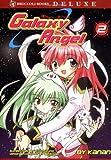 Galaxy Angel Volume 2