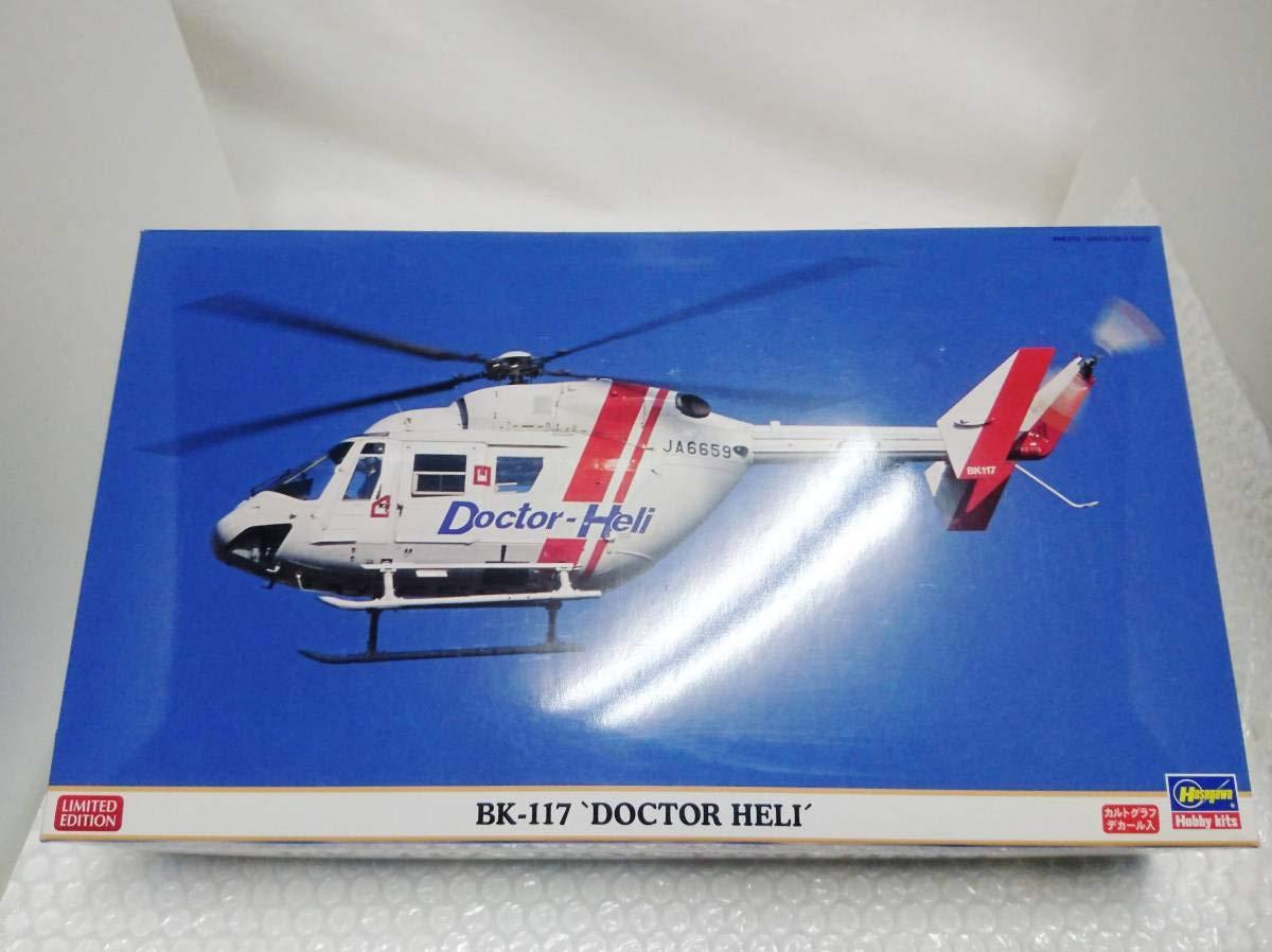 HASEGAWA 1 32 LIMITED EDITION BK-117 ドクターヘリ ハセガワ リミテッドエディション B07S1SQTZ8