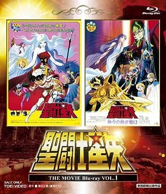 Amazon.co.jp | 聖闘士星矢 THE MOVIE Blu-ray VOL.1 DVD・ブルーレイ ...