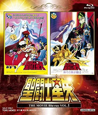Amazon com: Saint Seiya - Movie Vol 1 [Japan BD] BSTD-3723