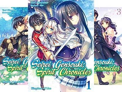 Seirei Gensouki: Spirit Chronicles Volume 1 - Kindle edition