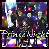 Prince Night-Doko Ni Itanosa!? My Princess-